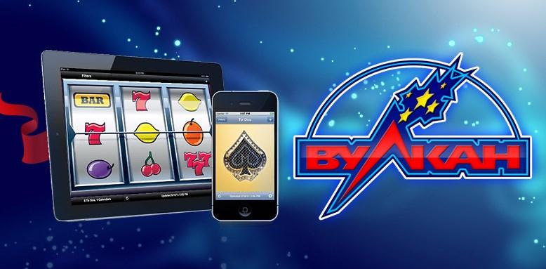 Доступный онлайн-гэмблинг в казино Вулкан