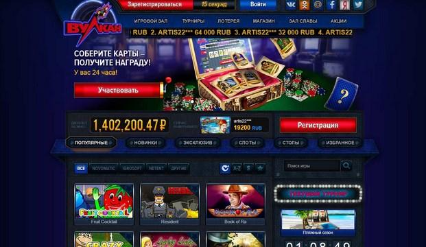 Игровые автоматы в казино Вулкан полностью изменят вашу жизнь!